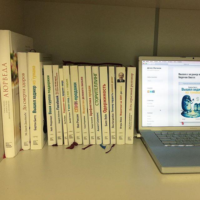 Коллекция белых книжек от @mifbooks.
