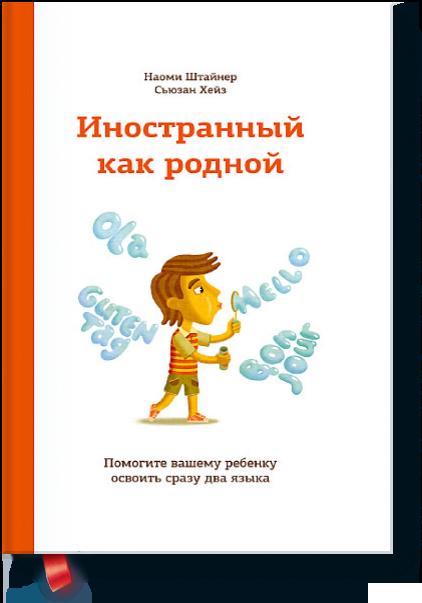 Изображение: Манн, Иванов и Фербер
