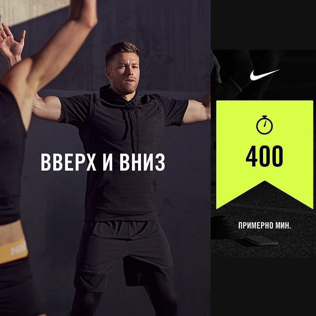 12 из 32, «Вверх и вниз». Сегодня проходящая мимо жена сказала, что у меня стало лучше получаться делать боковые планки. Вот первый результат примерно 400 минут с Nike Training App #Тренировка