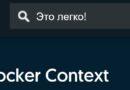 Удаленный деплой с помощью docker-compose на GitHub Actions