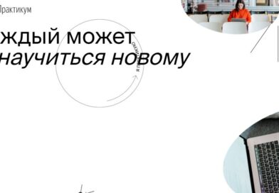 Закончил курс Яндекс.Практикума Python-разработчик