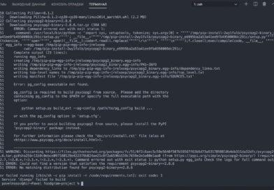 Как установить psycopg2-binary на Apple Silicon M1 Big Sur (в том числе в Docker)
